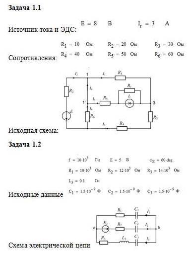 Задачи и решения по отц егэ геометрические задачи с решениями